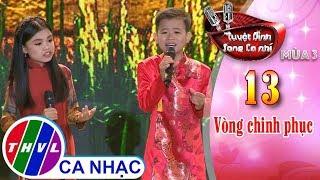 Yêu Dân Tộc Việt Nam   Quốc Linh, Quỳnh Nhi
