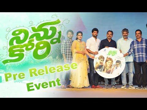 Ninnu Kori Pre - Release Event