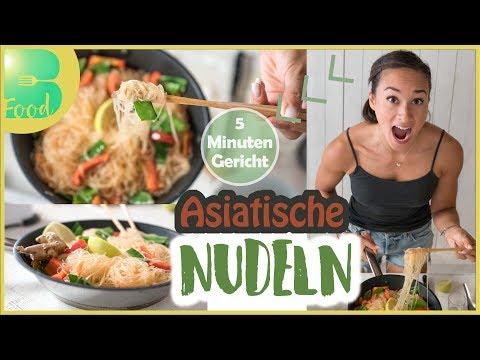 Thai Curry Nudeln - vegane Nudelpfanne - 5 Minuten Rezept - Schnell und gesund Kochen