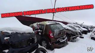 Белавтолот аукцион  аварийных авто ( Беларусь) Ч1