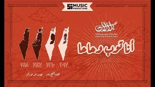 اغاني طرب MP3 انا اتوب وحاحا | مجموعة يلالان | Ana Toob & 7a7a | Yalalan Group تحميل MP3