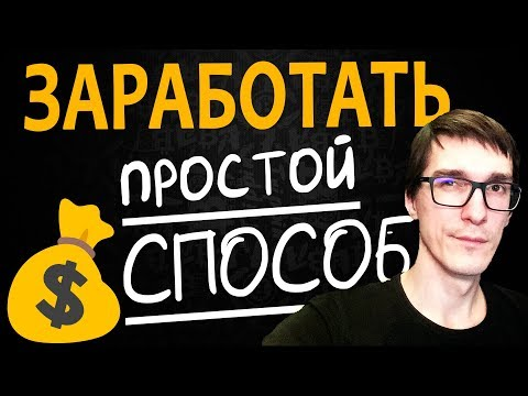 Советник forex force