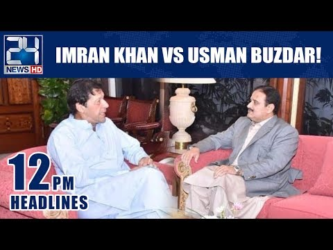 Imran Khan Vs Usman