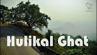 Hulikal Ghat