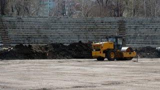 На стадионе «Металлург» завершается подготовка основания для нового поля