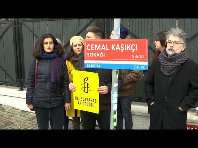 منظمة العفو الدولية تخلد اليوم 100 لاغتيال خاشقجي