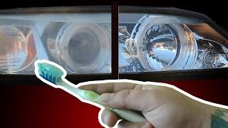 JAK ODNOWIĆ REFLEKTORY PASTĄ DO ZĘBÓW W 15 min