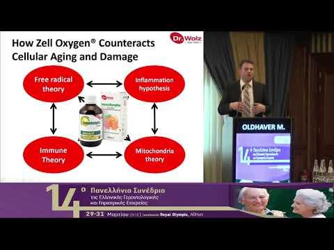 M. Oldhaver - Κυτταρική αναπνοή - αναζωογόνηση των κυττάρων (Zell Oxygen)
