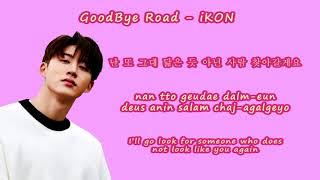 iKON 아이콘 - GOODBYE ROAD lyrics han rom eng - 免费在线视频最佳电影