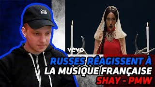 RUSSIANS REACT TO FRENCH MUSIC | SHAY   PMW | REACTION