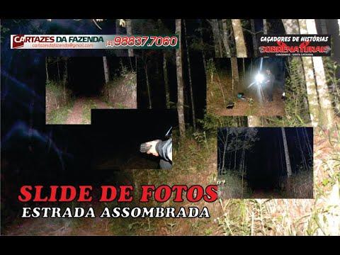 SLIDE DE FOTOS DA ESTRADA ASSOMBRADA #cacadoresdehistoriassobrenaturais #chs #CHS