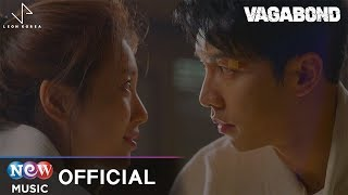 Baek A Yeon - Hello My Lover
