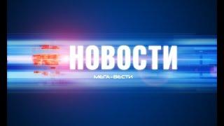 11.01.2017 | Путин: Генпрокуратура должна активно участвовать в борьбе с коррупцией!