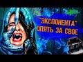 Видеообзор Пункт назначения 6: Смайл от Movie Review