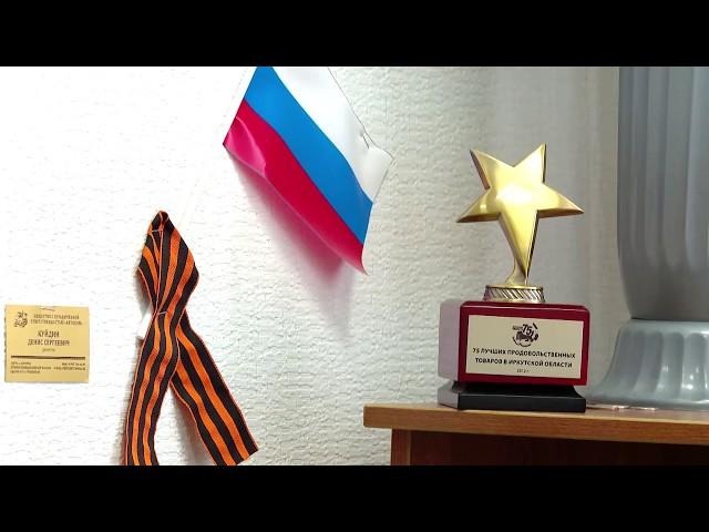 Агропромышленная неделя проходит в Иркутске