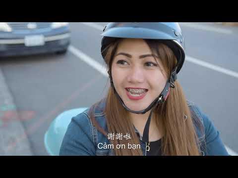 移工駕駛電動(輔助)自行車違反行車路權交通安全宣導短片-越南語