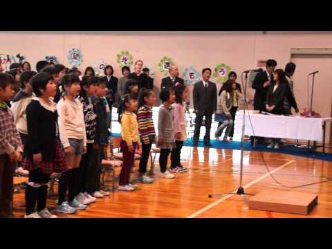 Yura Elementary School