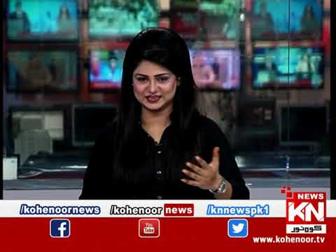 Kohenoor @9 22 August 2019 | Kohenoor News Pakistan