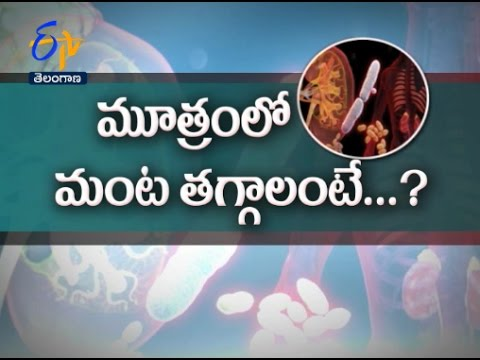 How to prevent urinary tract infections…?| Sukhibhava | 13th March 2017 | ETV Telangana