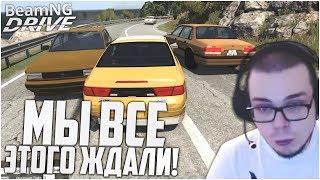 ЛУЧШИЙ МОД! ТРАФИК В ИГРЕ! МЫ ВСЕ ЭТОГО ЖДАЛИ! (BEAM NG DRIVE)