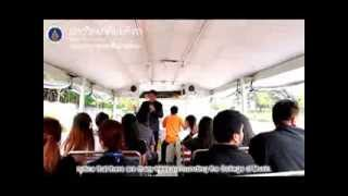 Guide tour to Mahidol Green Campus Sub Eng