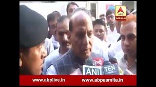 Home Minister Rajnath Singh Declare Death On Ex PM Atal Bihari Vajpeyee