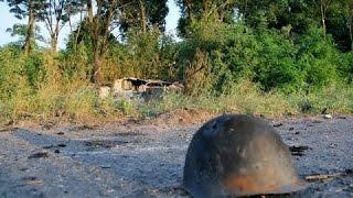 Без вести пропавшие  бойцы АТО  закопаны в Чернухино