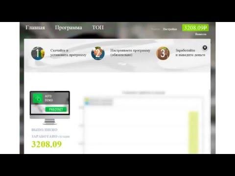 Онлайн игры с зароботком сколько можно заработать