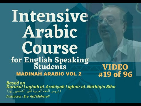 Madina Book II - Lesson 19 Full - Learn Arabic Course - Belajar Bahasa Arab
