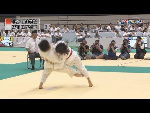 女子準決勝 桐蔭学園高校 vs 富士学苑高校