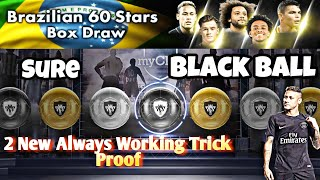 PES MOBILE - Black ball trick in Speed stars 150 box draw