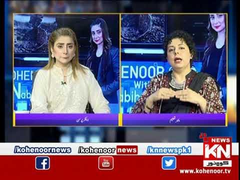 Kohenoor@9 With Dr Nabiha Ali Khan 21 August 2021 | Kohenoor News Pakistan