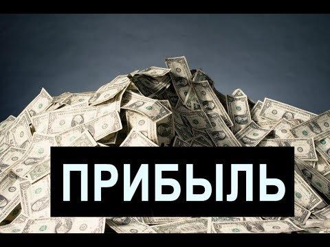 Как больше деньги зарабатывать