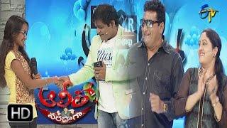 Alitho Saradaga |  6th March 2017 | Prudhvi | Rajitha | Full Episode | ETV Telugu