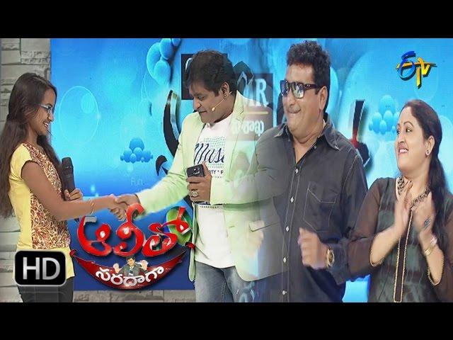 Ali Tho Saradaga – 6th March 2017 – Full Episode | ETV Telugu