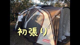コクーンⅡ イレブンオート ファミリー キャンプ 行って来ました