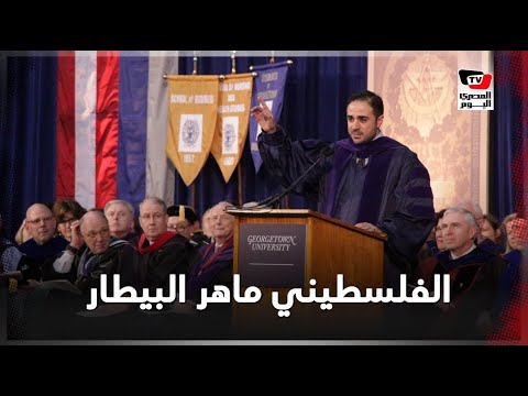 من هو الفلسطيني الذي عينه «بايدن» مديرًا للاستخبارات الأمريكية؟