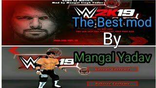 wr3d mangal yadav update - ฟรีวิดีโอออนไลน์ - ดูทีวีออนไลน์