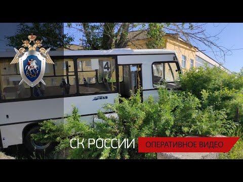 СК опубликовал видео с места ДТП с автобусом в закрытом городе на Урале