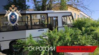 В России автобус сбил более 20 человек на остановке: 6 погибших