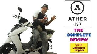 Ather 450 Test Drive    The Complete Review    Sakalakala Tv    Arunai Sundar   