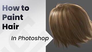 איך לצבוע שיער בפוטושופ || מדריך