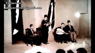 تحميل اغاني 56- سامي الشوا تقاسيم بياتي - Sami AlShawwa Taqasim Bayati MP3