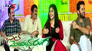 Chal Mohan Ranga Team Ugadi Special Interview