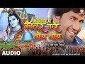 Kanihya Pe Kanwar Kare CHOY CHOY | Dinesh Lal Yadav