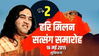Shri Devkinandan Thakur Ji Maharaj - Hari Milan Satsang Samaroh In Ludhiyana || Day 02 - 16-May-2015
