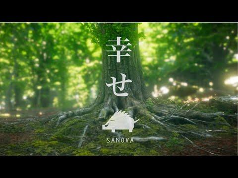 映画『癒しのこころみ 〜自分を好きになる方法〜』サントラ配信リリース!