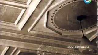 Сделано в СССР 2013  Советские интерьеры