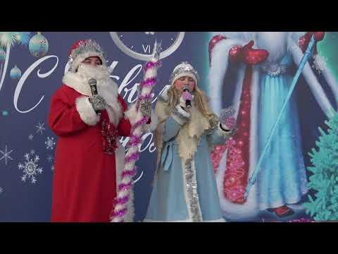 Парад дедов Морозов и открытие ледового городка (Калтасинское телевидение)