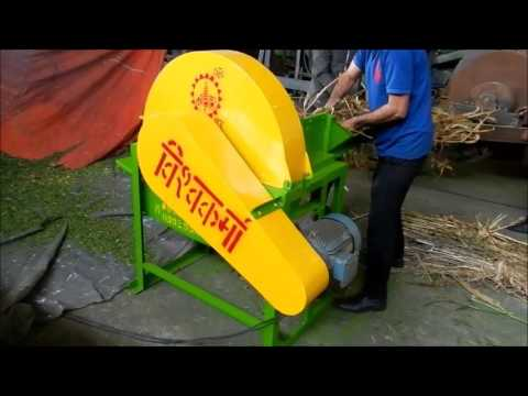 High Speed Power Operated Chaff Cutter Machine